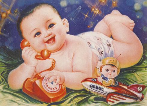 Estoy llamando a las estrellas (1985)