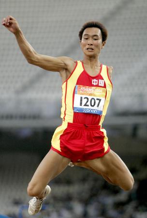 Los Chinos   Especiales